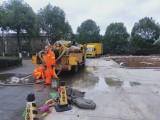 岳阳管道改换 清洗下水道 清理化粪池