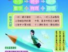 志必达学苑,小学作业托管,一对一 一对多提升辅导