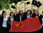 2017上海留学人员回国学位学历认证指南-最新政策流程