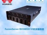成都华为服务器总代理 华为RH5885H V3服务器报价