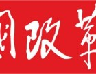 北京晚报广告部)|北京晚报遗失(北京晚报广告部**)