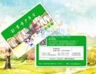 建和易讯可视卡北京可擦写卡厂家磁条可视卡