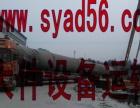 发武汉广州挖机托运,南昌福州大件运输,工程机械运输