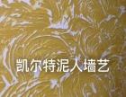 分解甲醛、抗污等功能,取代乳胶漆、墙布、硅藻泥