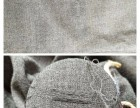 精工织补,绣补,改衣,皮衣 皮包 奢侈品护理
