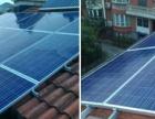 家庭屋顶分布式光伏发电系统的设计