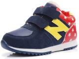 大童2014冬季新款男童运动鞋 女童运动鞋 保暖N字星星儿童鞋批