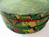 高档加厚包带 肩带印花带 军色2.5-5CM宽迷彩带 提花涤纶尼