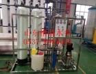 格瑞水务民用饮水小型反渗透设备