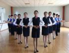 云南华西航空学校专业介绍(初中起点五年制大专)