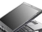 有收藏价值的全新惠普双核笔记本,屏幕可以旋转手写做平板