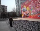 北京展架租赁 北京会场布置