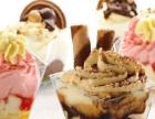 ME.E冰淇淋加盟要多少钱/冰激凌加盟店排行榜