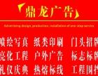岳阳礼品定制 POP海报定制 双11活动物料 奖杯