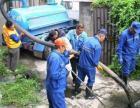 专业马桶销售配送安装维修疏通马桶座便器蹲便器壁挂水