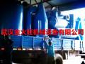 湖北省武汉市金火旺木炭机设备公司
