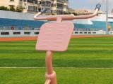 健身器材厂家 北海健身器材 户外健身运动器材厂家批发价格