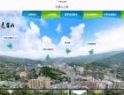 360全景酒店拍摄、720全景拍摄、庆阳全景制作