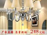 直销水晶吊灯LED灯具客厅灯欧式吊灯简欧卧室餐厅过道蜡烛吸顶灯