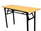重庆顺通折叠桌办公桌会议桌培训桌长条桌子折叠餐桌学习电脑桌