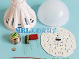批发led节能灯全套散件12W灯泡套件家用塑料球泡灯配件厂家直销