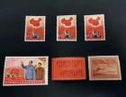 收购邮票,收购钱币,收购纸币的业务介绍