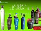 惠城区小金镇氮气工业用途