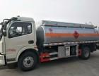 国三国四国五加油运油车厂家直销 提供上户 分期 送车等业务