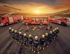 保定市一级消防工程师培训班