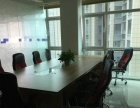 汉府公馆 精装写字楼 带家具空调 200平米