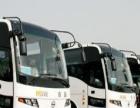 朝阳虎跃旅行社有限公司佟二堡免费直通车,每周六发车