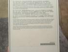iPhone6S Plus玫瑰金64G