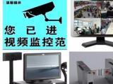 监控安装维修收银机网络电脑维修数码维修