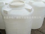 PE储罐/化工桶/酸碱桶/运输罐/塑料罐半吨【塑料水塔 塑胶圆桶