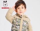 国际知名品牌童装巴布豆羽绒服尾货,红熊谷品牌童装