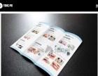 汕头奔马腾飞广告设计策划喷画印刷安装礼品定制公司