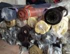 惠州回收皮革,布料,鞋材,超纤,织带
