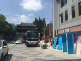 松江老城核心方塔公园对面 二中旁沿街一楼通燃气商铺