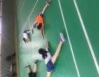 北京丰台羽毛球培训免费体验课与六折课程特惠价