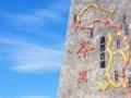 云南旅游经典路线,国旅强力推荐,天天发团,欢迎咨询