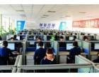 检修/维修)上海九次方垃圾处理器(各区域~报修服务是多少?