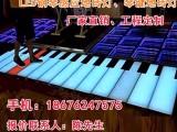 LED钢琴地砖灯 楼梯钢琴地砖灯 防水钢琴地砖灯 钢琴地板灯
