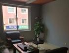 因业务扩大办公室搬家,超低价转让名匠办公沙发一大套