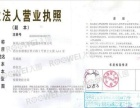 诚招阳泉市婚庆网的**项目合作人 年赚30万