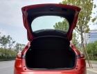 马自达 CX4 2016款 2.0 自动 两驱蓝天品位版-一手车