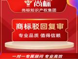 蚌埠家具购买商标平台