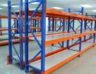 中型仓库货架仓储置物架家用货架超市商超工厂货架