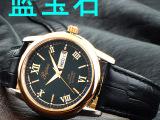 情侣男士女士真皮钢带日历防水石英表蓝宝石手表一件代发双显手表