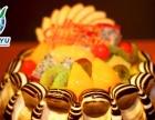广东糕点培训 蛋糕培训多少费用美盟国际烘焙蛋糕培训