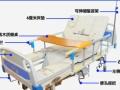 加厚老人病人护理床 翻身床 双摇病床 只使用1了周